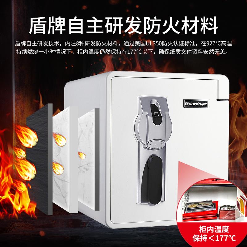 盾牌防火保险箱,为生活添一抹安心与艺术享受(图3)